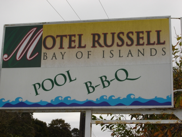Motel Russell